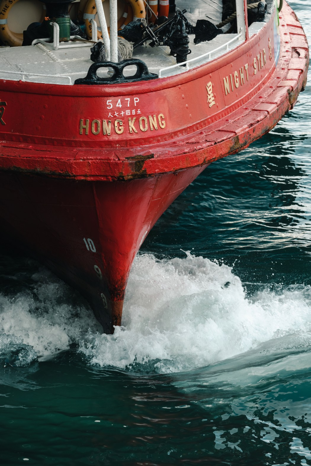 Jeremy Cheung - Old Ride, New Splash