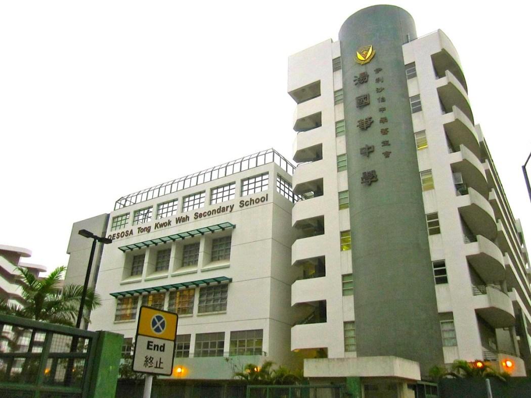 Queen Elizabeth School Old Students' Association Tong Kwok Wah Secondary School