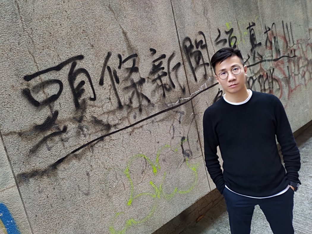 Tsang Chi-ho