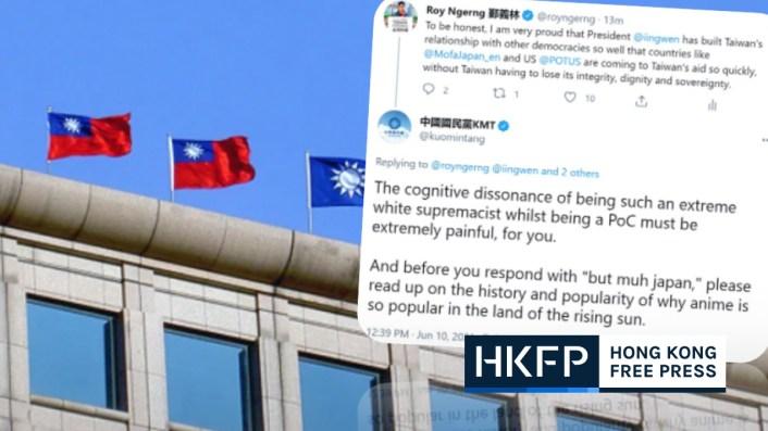 Twitter Taiwan KMT