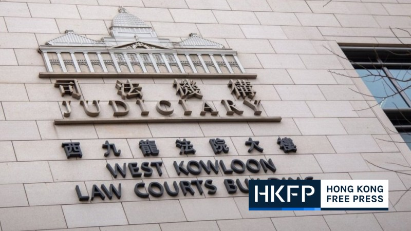 West Kowloon law courts sedition