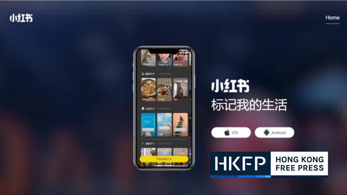 Xiaohongshu featured pic