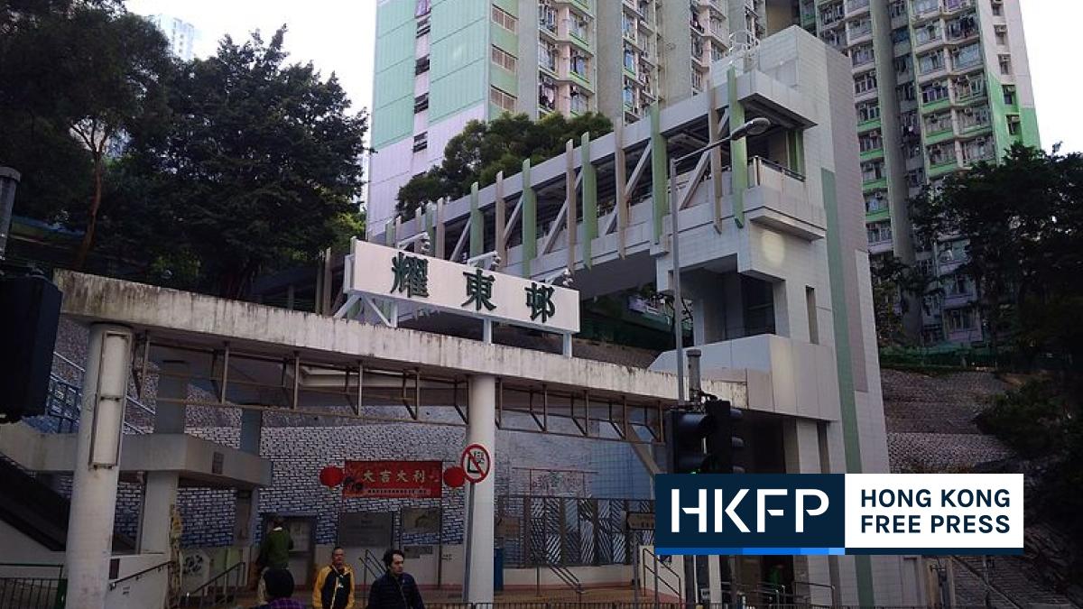 Yiu Tung Estate sticker arrest