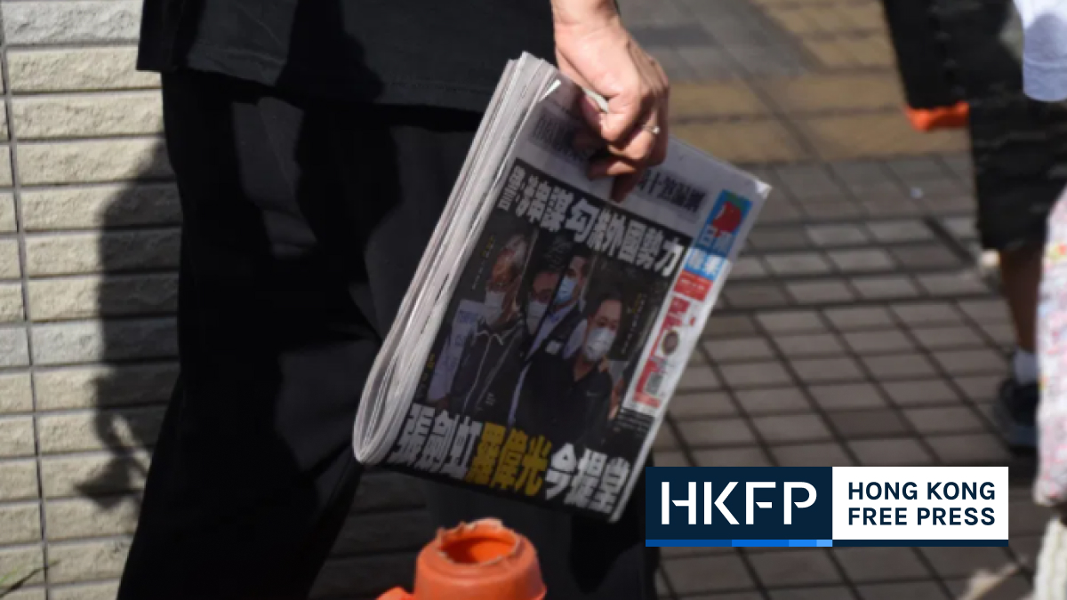 apple daily in court