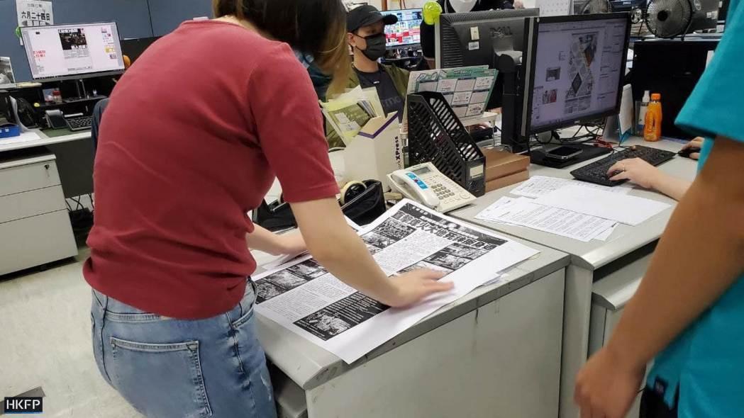 apple daily last edition copy headquarters hq (18)