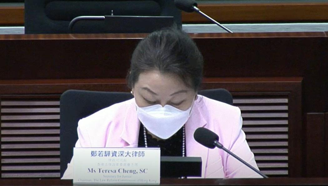 Teresa Cheng.