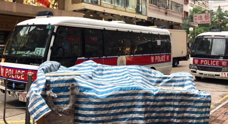 flag police