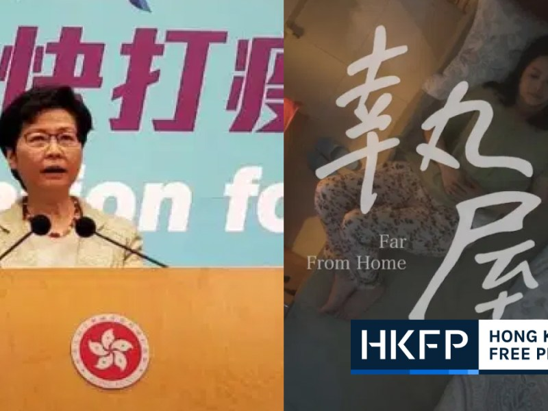 carrie lam on new ofnaa rules