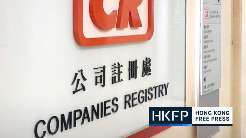 companies registry amendments
