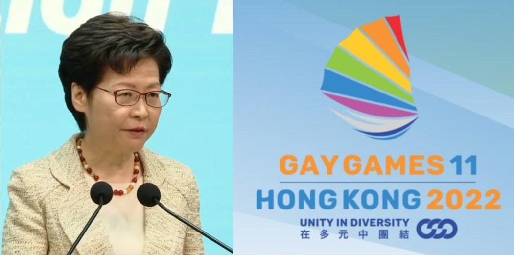 Carrie Lam Gay Games