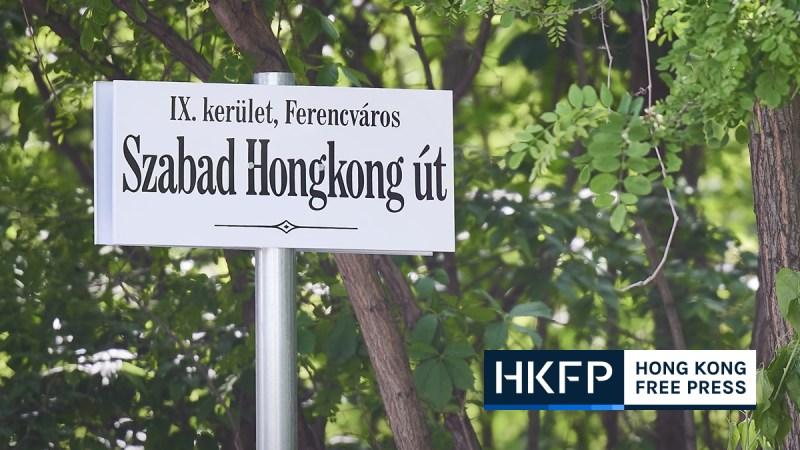 hungary free Hong Kong