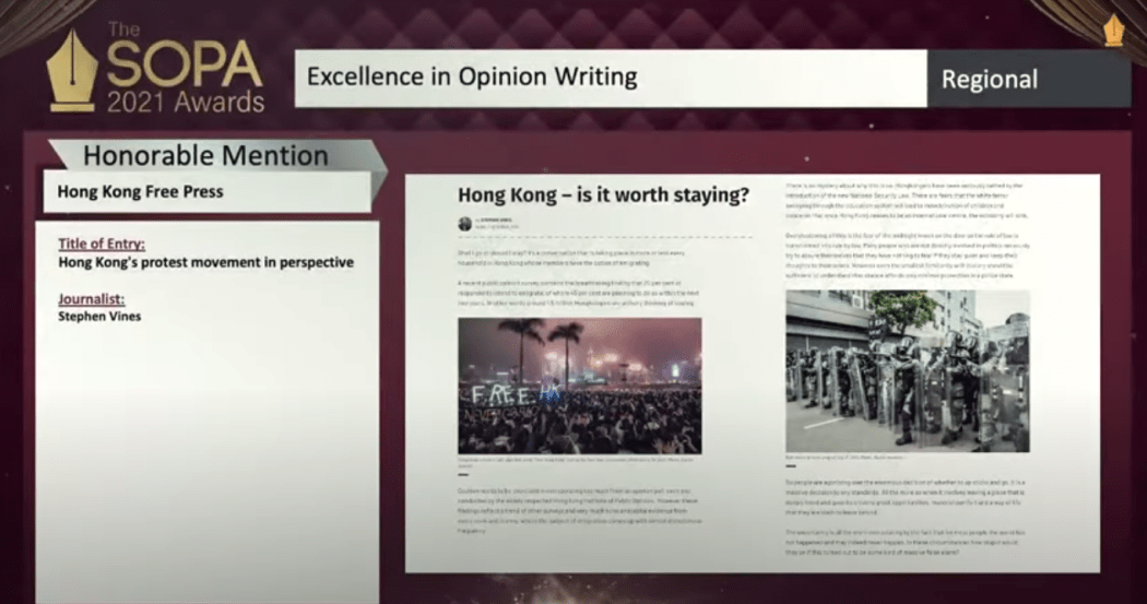 HKFP steve vines wins SOPA's opinion writing award