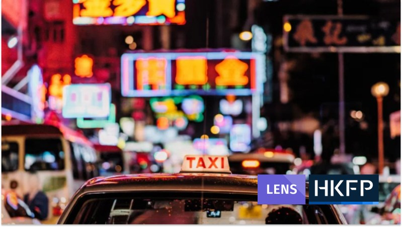 lens HK