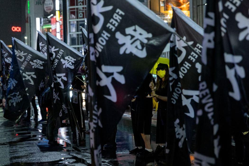 liberate Hong Kong flags shinjuku Viola Kam June 4 2021 Tiananmen