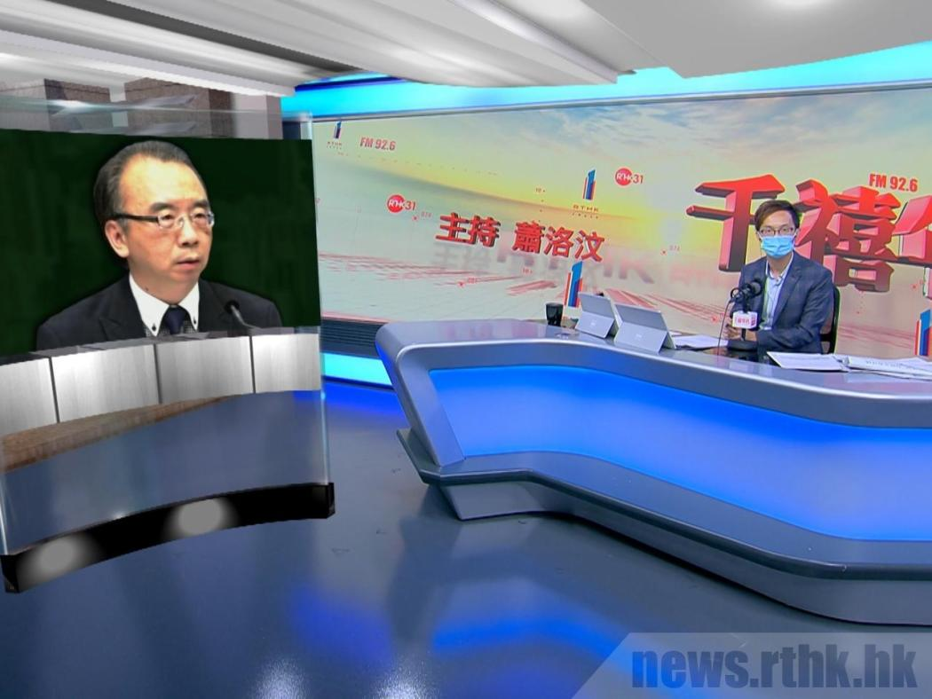 HK Aided Primary School Heads Association's Honorary Chairman Cheung Yung-pong spoke to RTHK