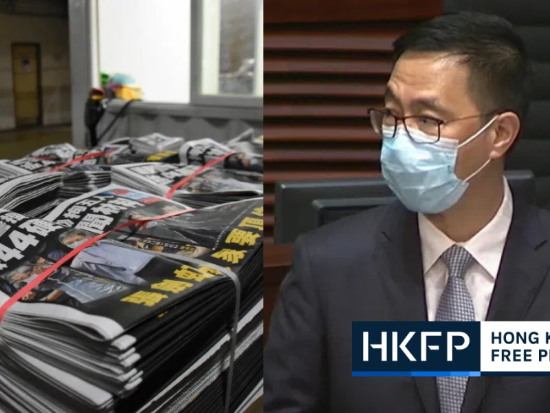 no giving out apple daily in schools kevin yeung