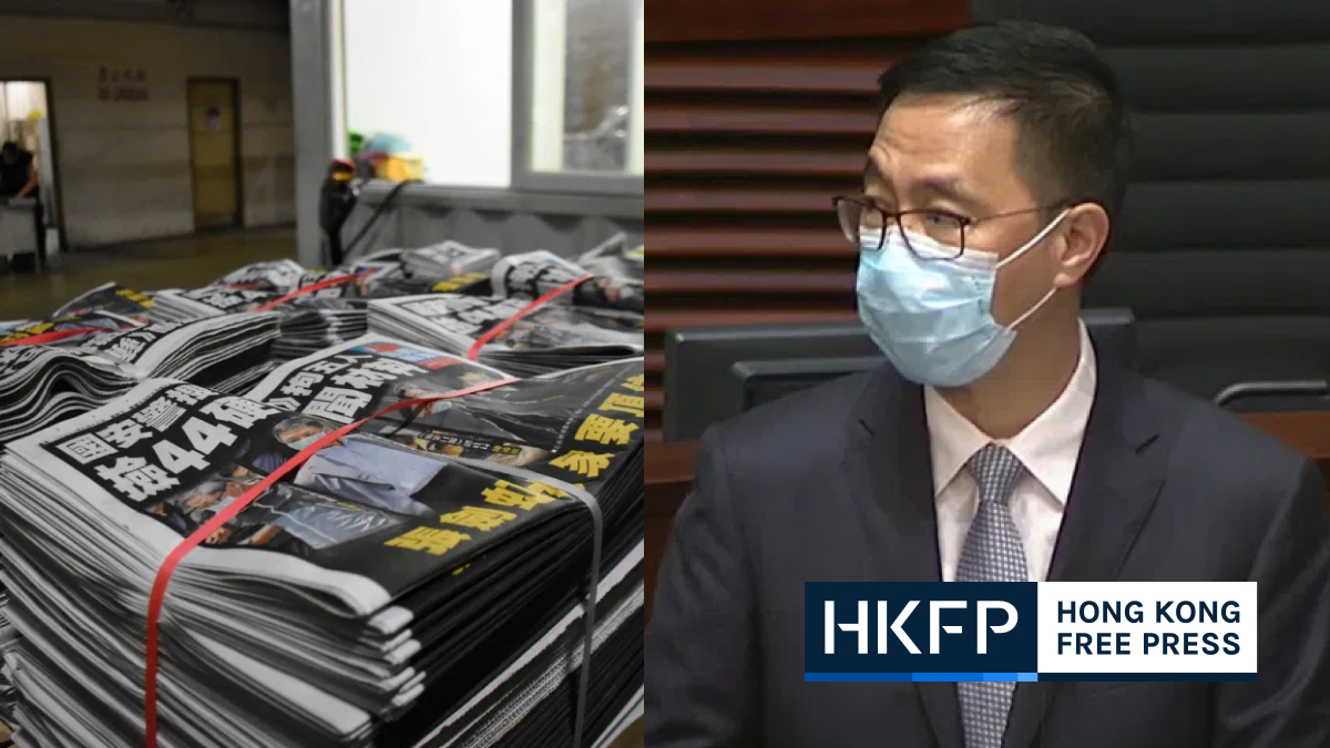 Education chief rejects 'political propaganda' in schools after teacher reportedly suspended over Apple Daily | Hong Kong Free Press HKFP