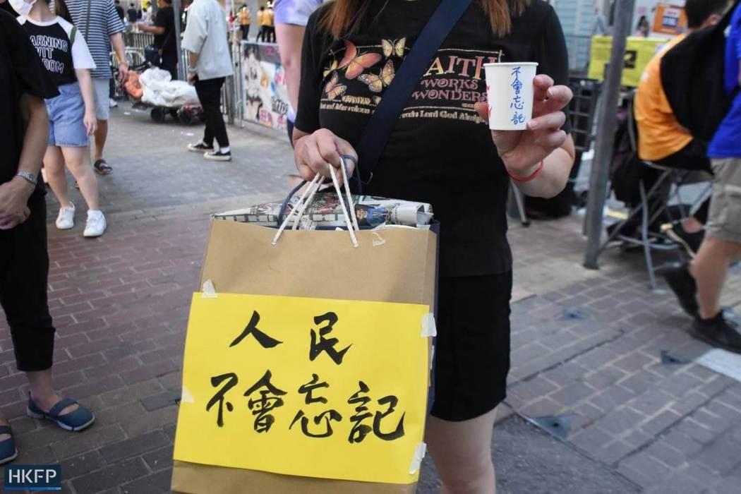 June 4 Tiananmen Square Massacre Victoria Park 2021