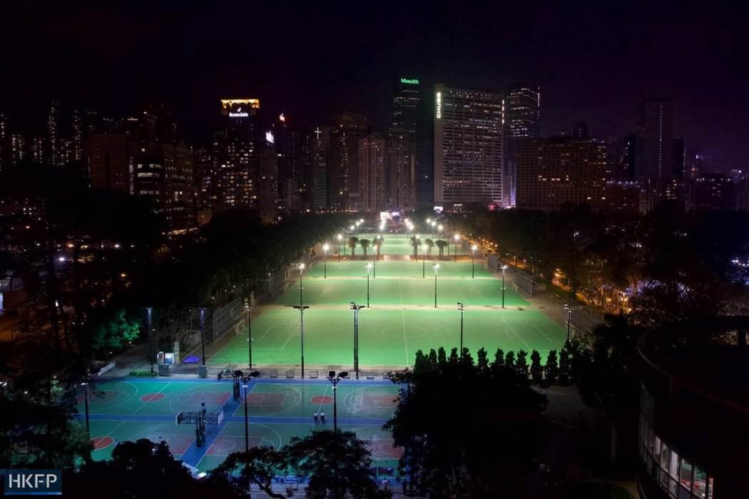 Victoria Park Tiananmen Massacre June 4 2021
