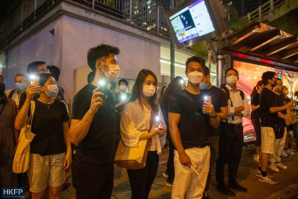 June 4 Tiananmen Square Massacre Victoria Park 2021 police flag flashlight