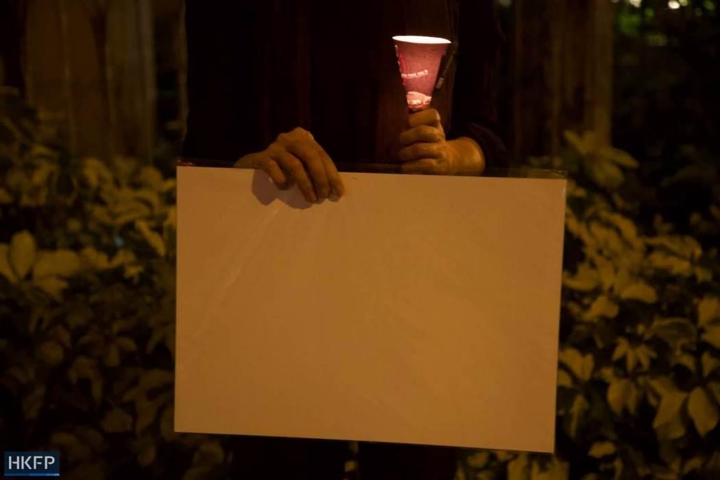 June 4 Tiananmen Square Massacre Victoria Park 2021 blank placard