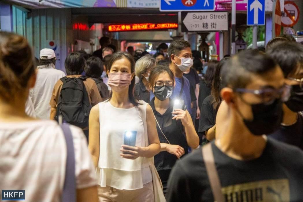 June 4 Tiananmen Square Massacre Victoria Park 2021 flashlight