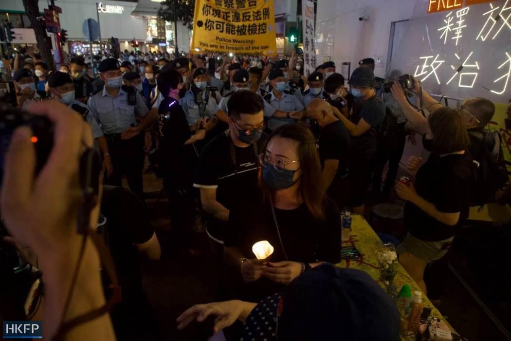 June 4 Tiananmen Square Massacre Victoria Park 2021 police flag