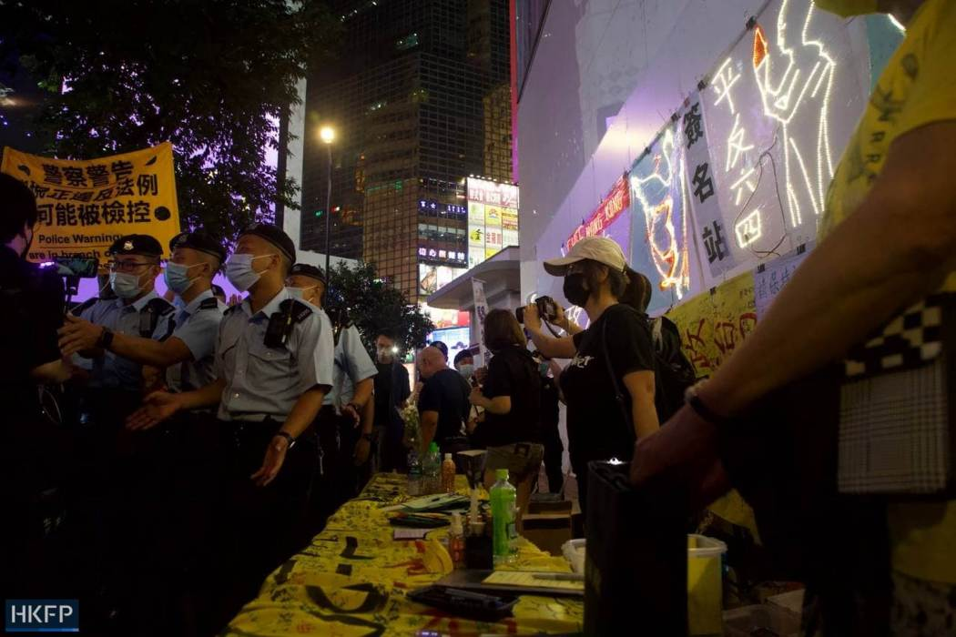 June 4 Tiananmen Square Massacre Victoria Park 2021 police flags warning