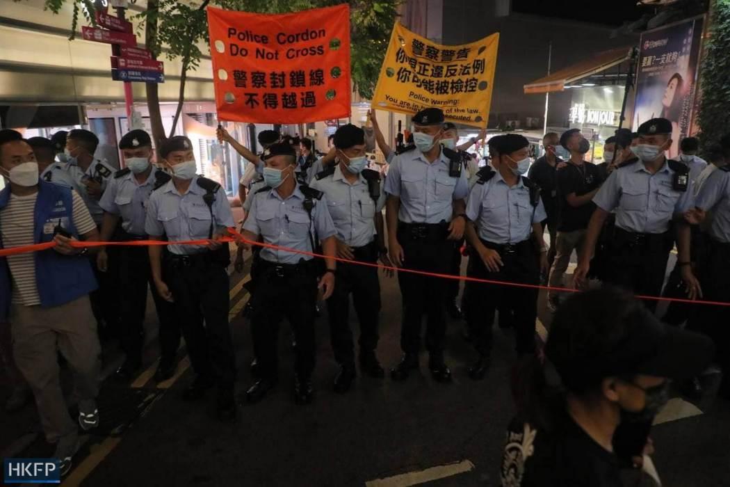 June 4 Tiananmen Square Massacre Victoria Park 2021 police flags cordon