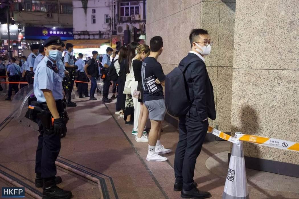 June 4 Tiananmen Square Massacre Victoria Park 2021 police search