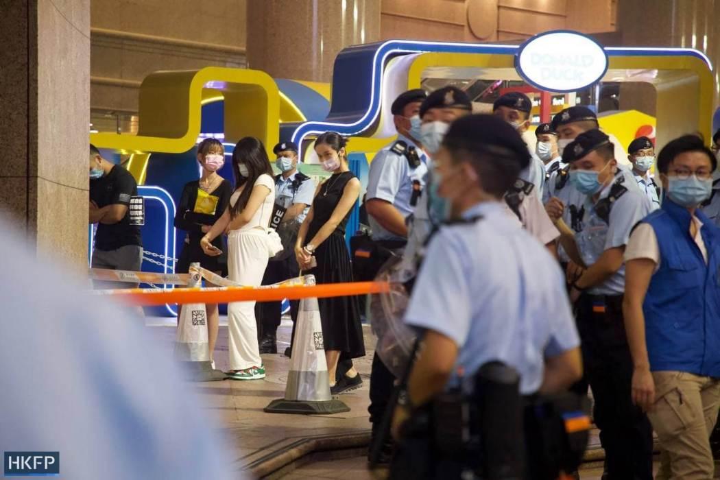 June 4 Tiananmen Square Massacre Victoria Park 2021 police search cordon