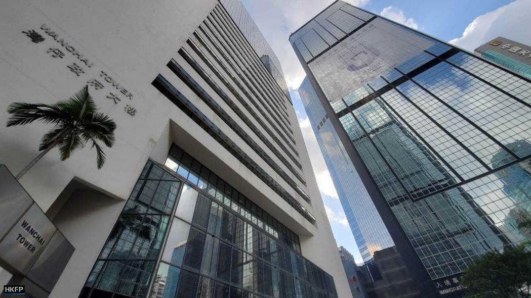 Wan Chai government tower district court eastern magistrate