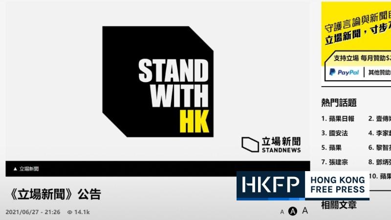 stand news reshuffle