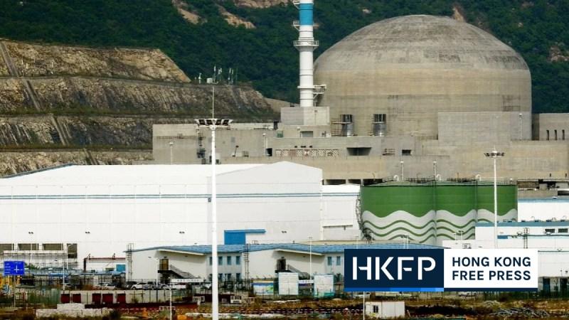 taishan nuclear power plant EDF fuel rod
