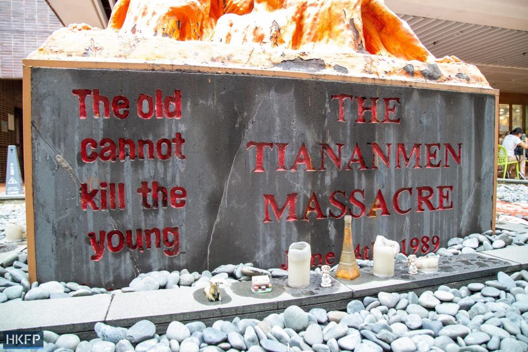 Tiananmen Square Massacre Pillar of Shame