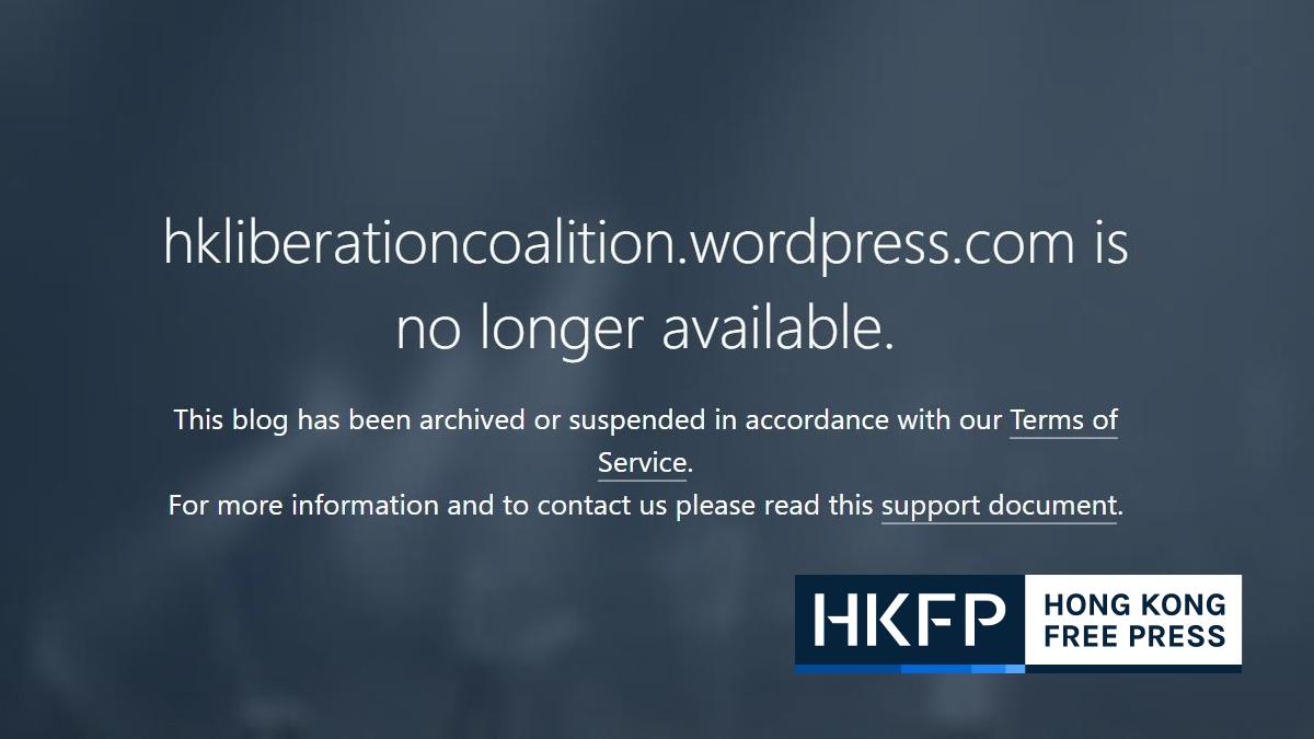 HKLC website removed by wordpress