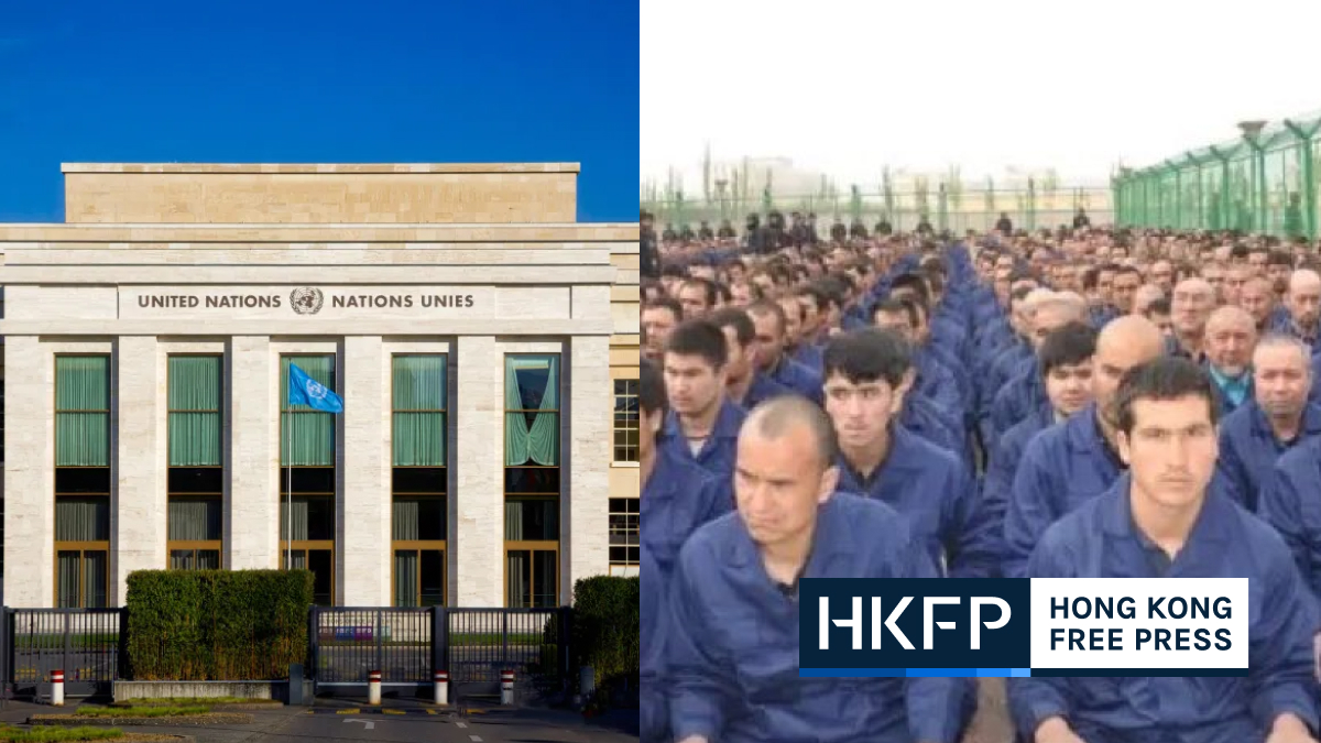 xinjiang comments by UN human rights council