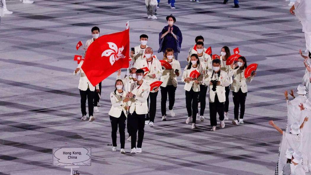 Team Hong Kong at the Tokyo Olympics