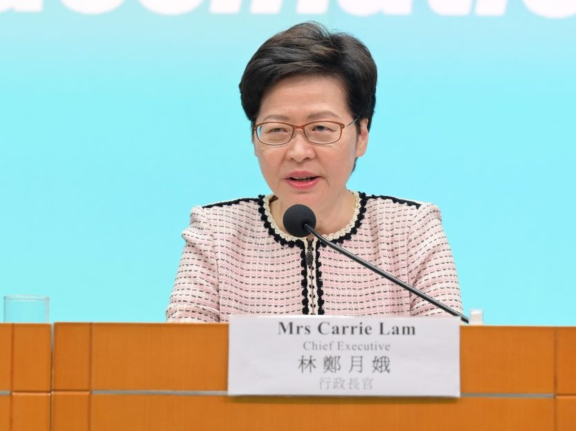 Carrie Lam vaccination
