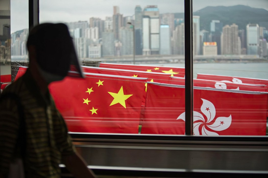July 1 handover China Hong Kong flag Victoria Harbour