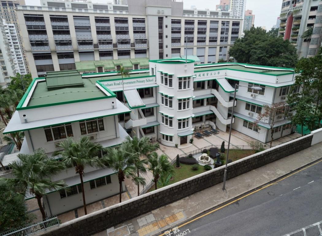 Bonham Road Primary School