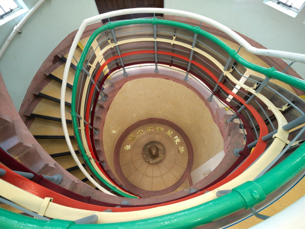 central spiral staircase with terrazzo finishes of the main building of Bonham Road Government Primary School.