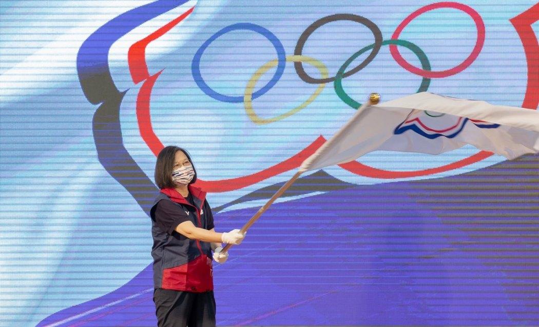 Tsai Ing-wen Olympics Chinese Taipei Taiwan