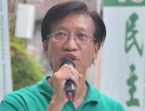 macau Lawmaker Au Kam-san.