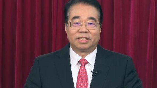 Xu Yousheng of the Chinese United Front Work Department.