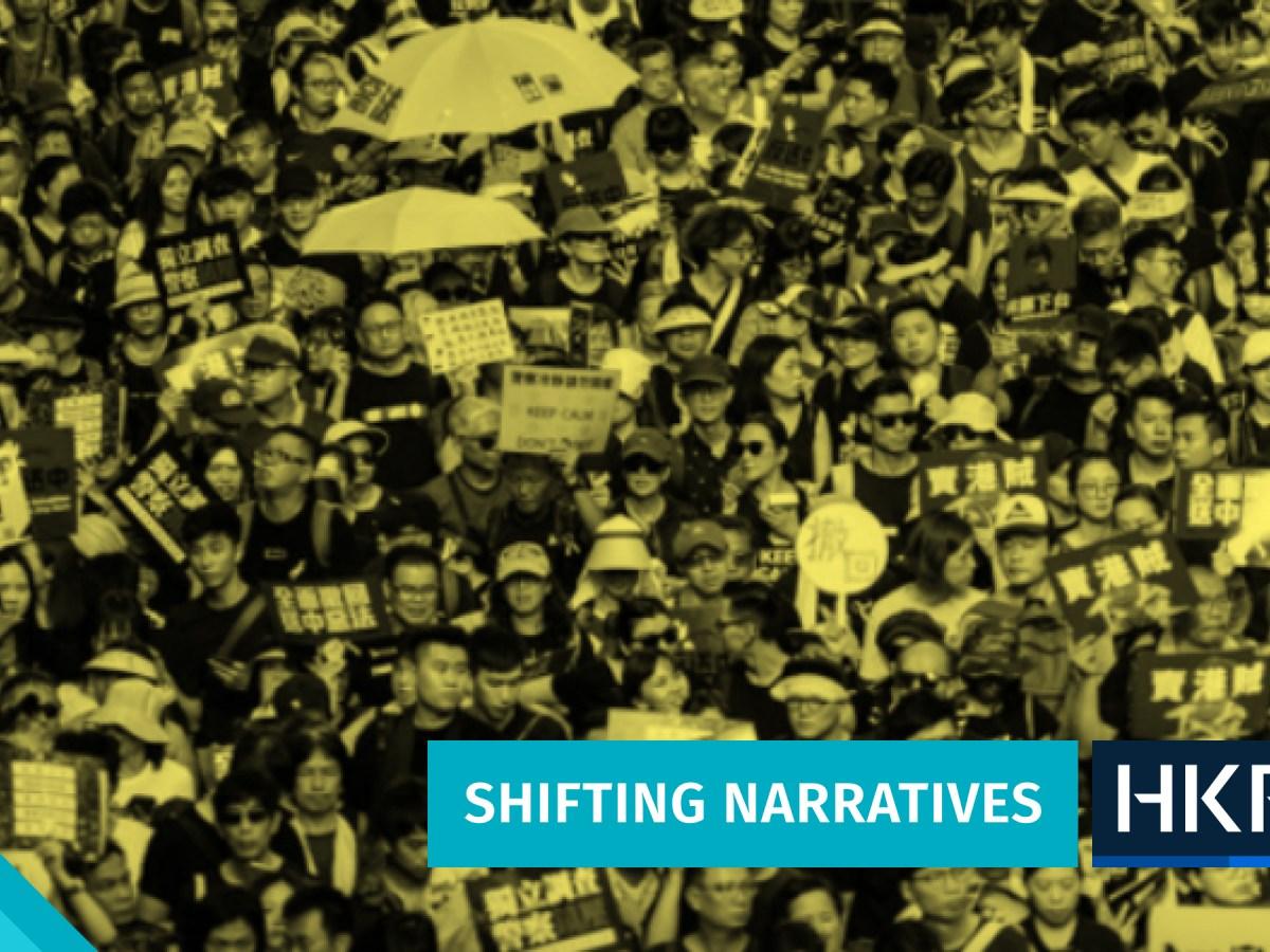shifting narratives