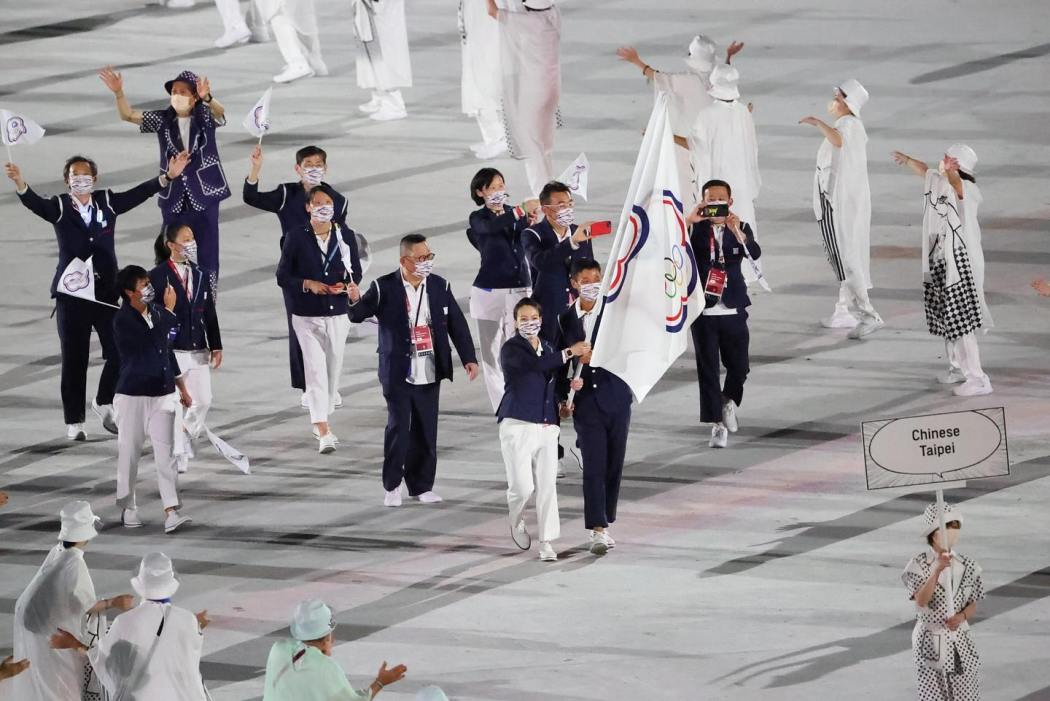 Chinese Taipei team