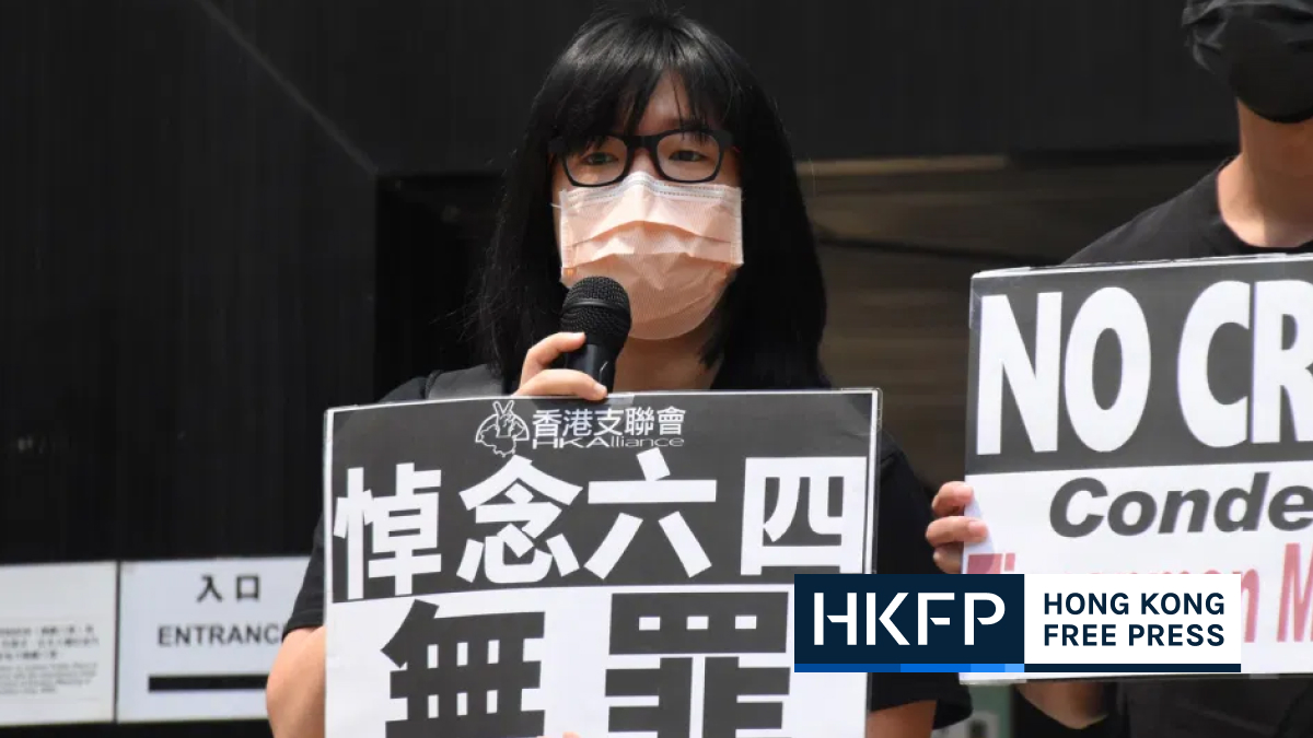 Chow hang-tung pleads not gulity to inciting banned June 4 protest