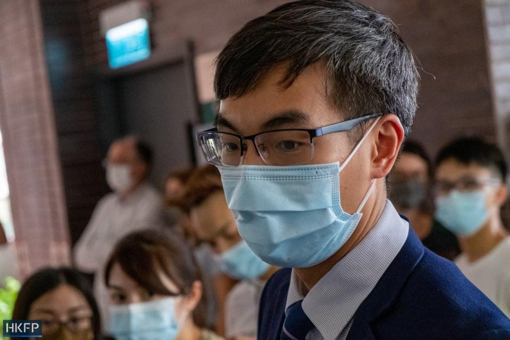 HKUSU lawyer