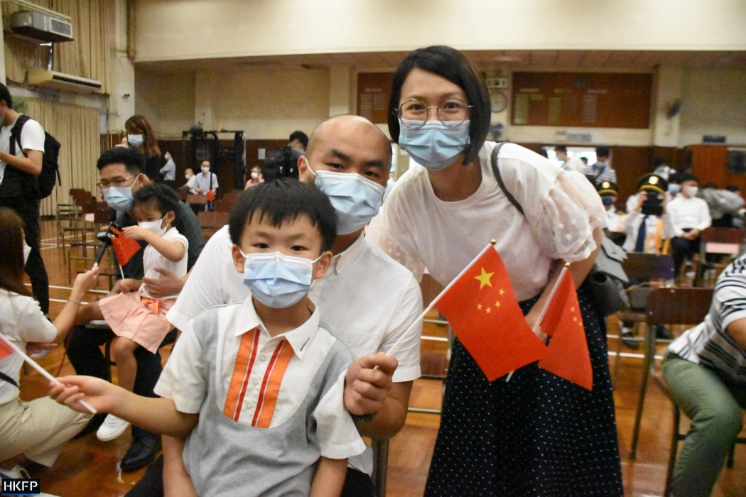 July 1 Pui Kiu Middle School